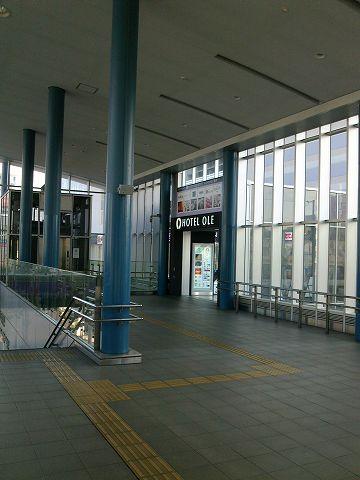 20180304 静岡出張 12.jpg