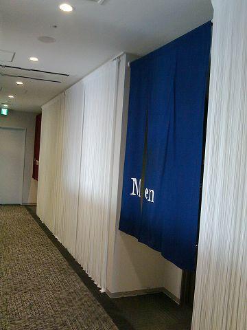 20180304 静岡出張 38.jpg
