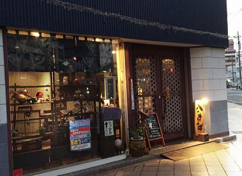 20180304 静岡出張 45.jpg