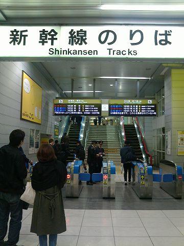 20180304 静岡出張 55.jpg
