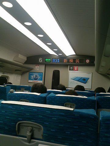 20180304 静岡出張 58.jpg