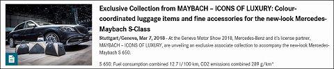 20180307 maybach s-class 01.jpg