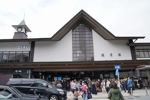20180310 鎌倉散策 01.jpg