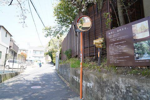 20180331 鶴巻温泉散策 06.jpg