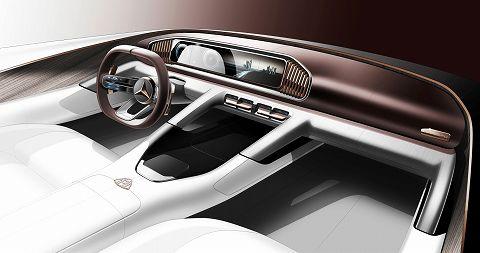 20180417 maybach ultimate luxury  02.jpg