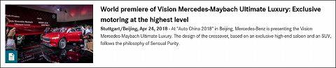 20180424 maybach ultimate luxury 01.jpg