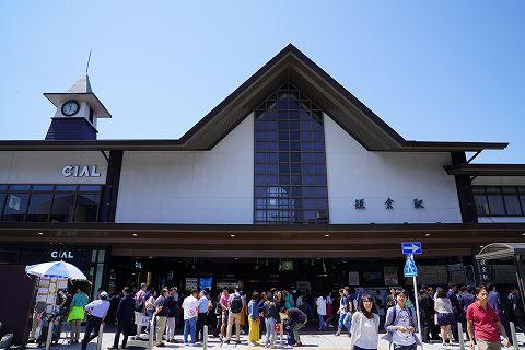 20180428 鎌倉散策 01.jpg