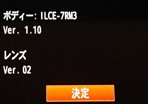 20180508 α7rm3 08.jpg