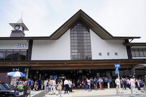 20180512 鎌倉散策 01.jpg