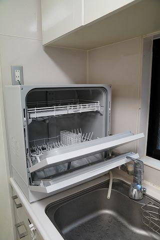 20180513 食洗器購入 21.jpg