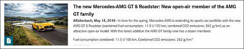 20180514 amg gt s roadster 01.jpg