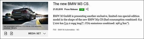 20180520 bmw m3 cs 01.jpg
