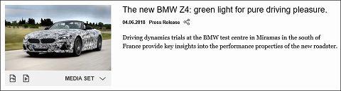 20180604 bmw z4 01.jpg