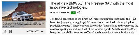 20180606 bmw x5 01.jpg