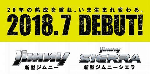 20180618 suzuki jimny 01.jpg