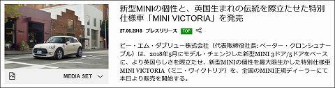 20180627 mini 01.jpg