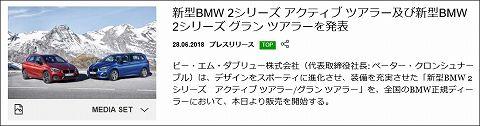 20180628 bmw 2 01.jpg