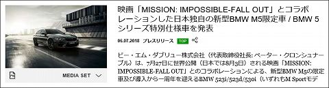 20180706 bmw 5 01.jpg