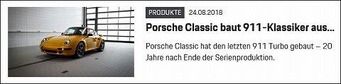 20180824 911 turbo s 01.jpg
