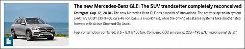 20180912 benz gle 01.jpg