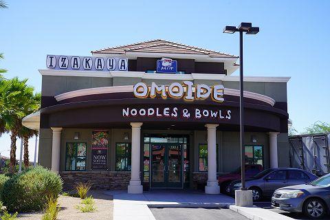 20180912 omoide noodles & bowls 01.jpg