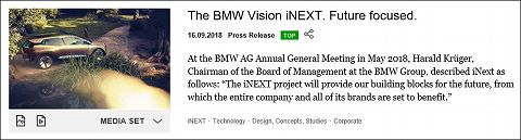20180916 bmw vision inext 01.jpg