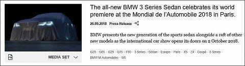 20180926 BMW 3 01.jpg