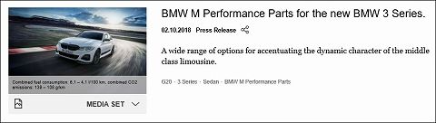 20181002 bmw m performance parts 01.jpg