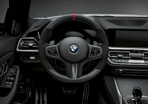 20181002 bmw m performance parts 06.jpg