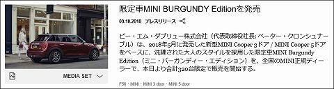 20181009 mini 01.jpg