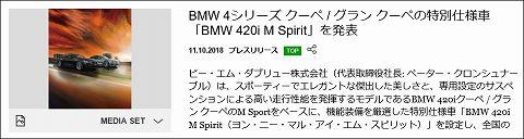 20181011 bmw 4 01.jpg