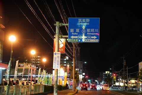 20181012 九州 07.jpg
