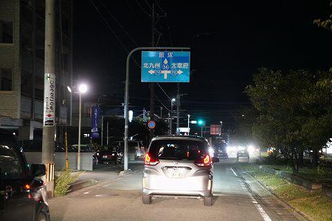 20181012 九州 08.jpg