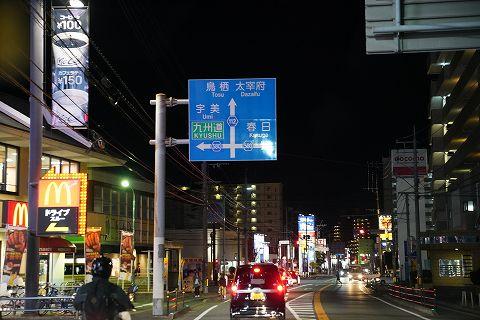 20181012 九州 09.jpg