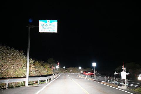 20181012 九州 21.jpg