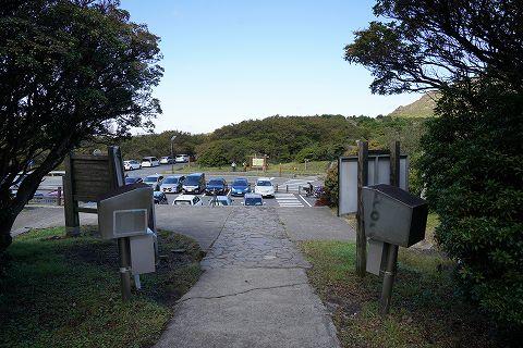 20181013 九州 80.jpg