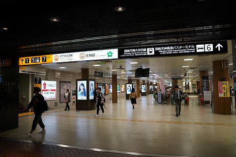 20181014 九州 02.jpg