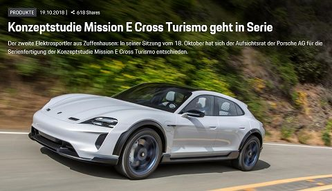 20181019 porsche  mission e  cross turismo 01.jpg