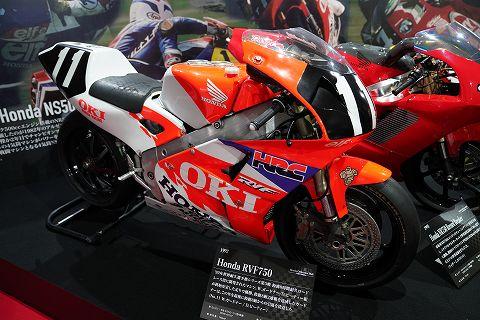 20181020 motogp 60.jpg