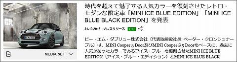 20181031 mini 01.jpg
