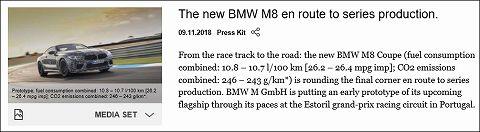 20181109 bmw m8 01.jpg