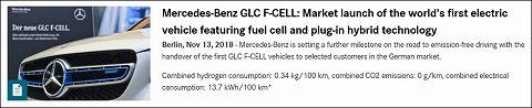 20181113 benz glc f-cell 01.jpg