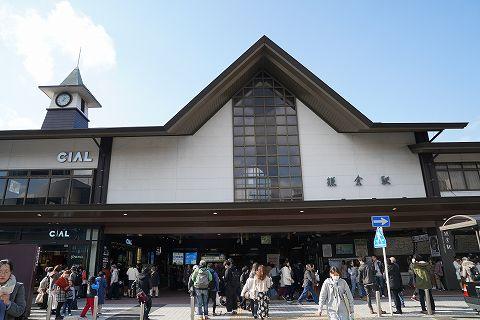 20181208  鎌倉散策 01.jpg
