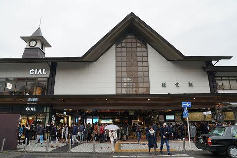 20181223 鎌倉散策 01.jpg