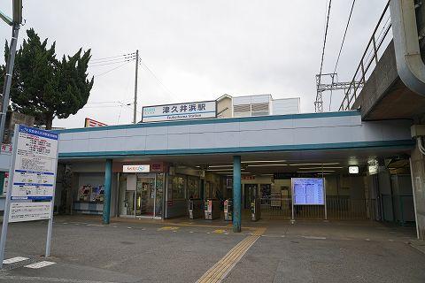 20190126 京急長沢散策 55.jpg
