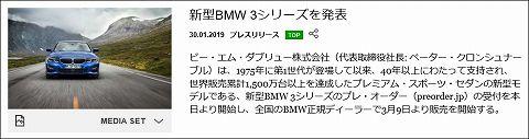 20190130 bmw 3 01.jpg