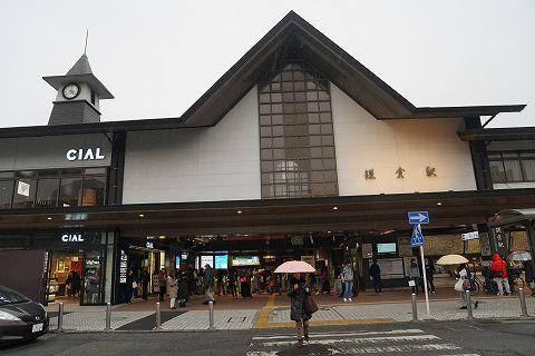 20190209 鎌倉散策 125.jpg