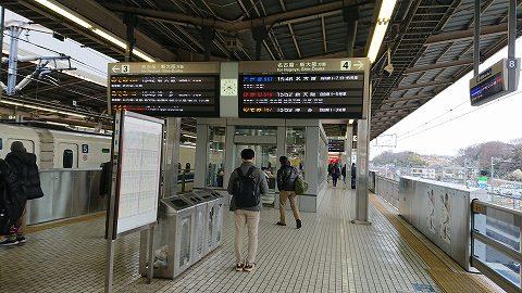 20190310 静岡出張 02.jpg