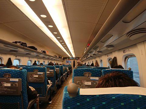 20190310 静岡出張 05.jpg