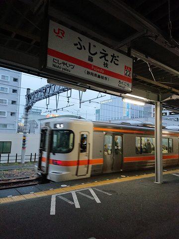 20190310 静岡出張 10.jpg